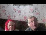 «мои родные2012» под музыку Надежда Кадышева (Золотое Кольцо)_ .·•° ♫_ Течет ручей - МИНУС_club18921089. Picrolla